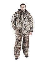 Костюм зимний (длинная куртка,полукомбенизон штаны)