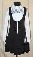 Сарафан-юбка школьный для девочки.