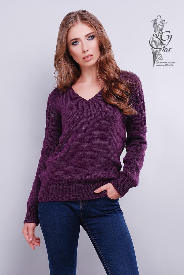 Фиолетовый цвет Красивых женских свитеров Ажур
