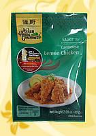 Лимонный соус к курице 60г
