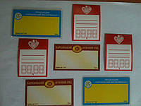 Ценники для мясокомбинатов, ценники для колбас, ценники ламинированые, ценники для торговых точек