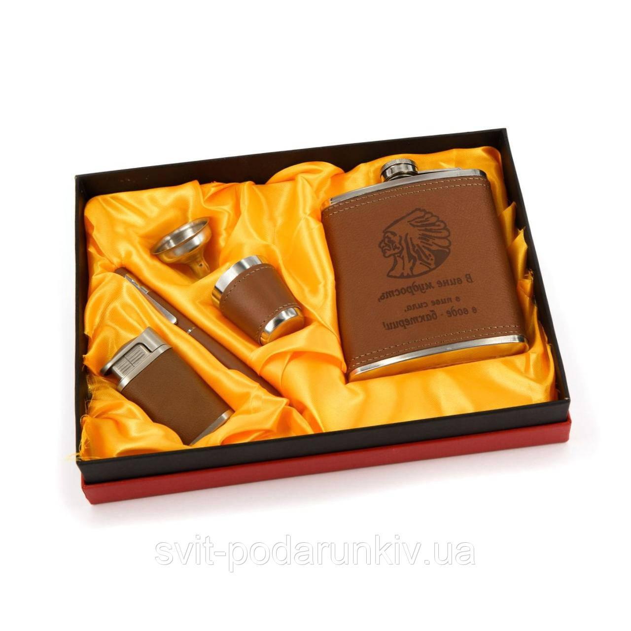 Подарочная фляга для алкоголя ручка воронка стакан зажигалка AS103