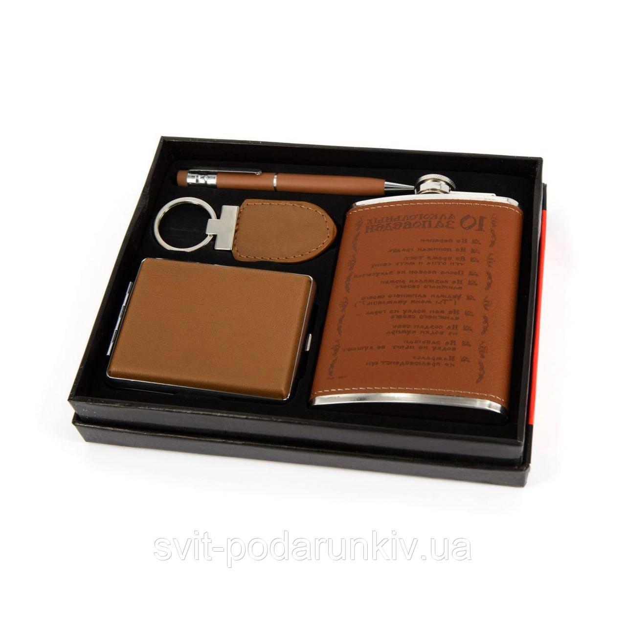 Фляга для алкоголя ручка брелок портсигар AS105