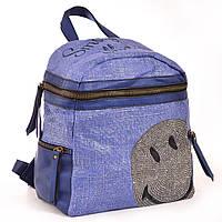 """Сумка-рюкзак молод. """"Yes"""" 1від.,2карм.,синій №554409"""