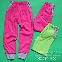 Спортивные штаны с лампасами  интерлок  р.26-36