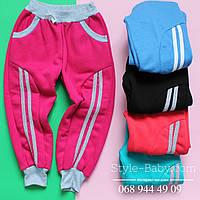 Спортивные штаны с начесом р.26-34