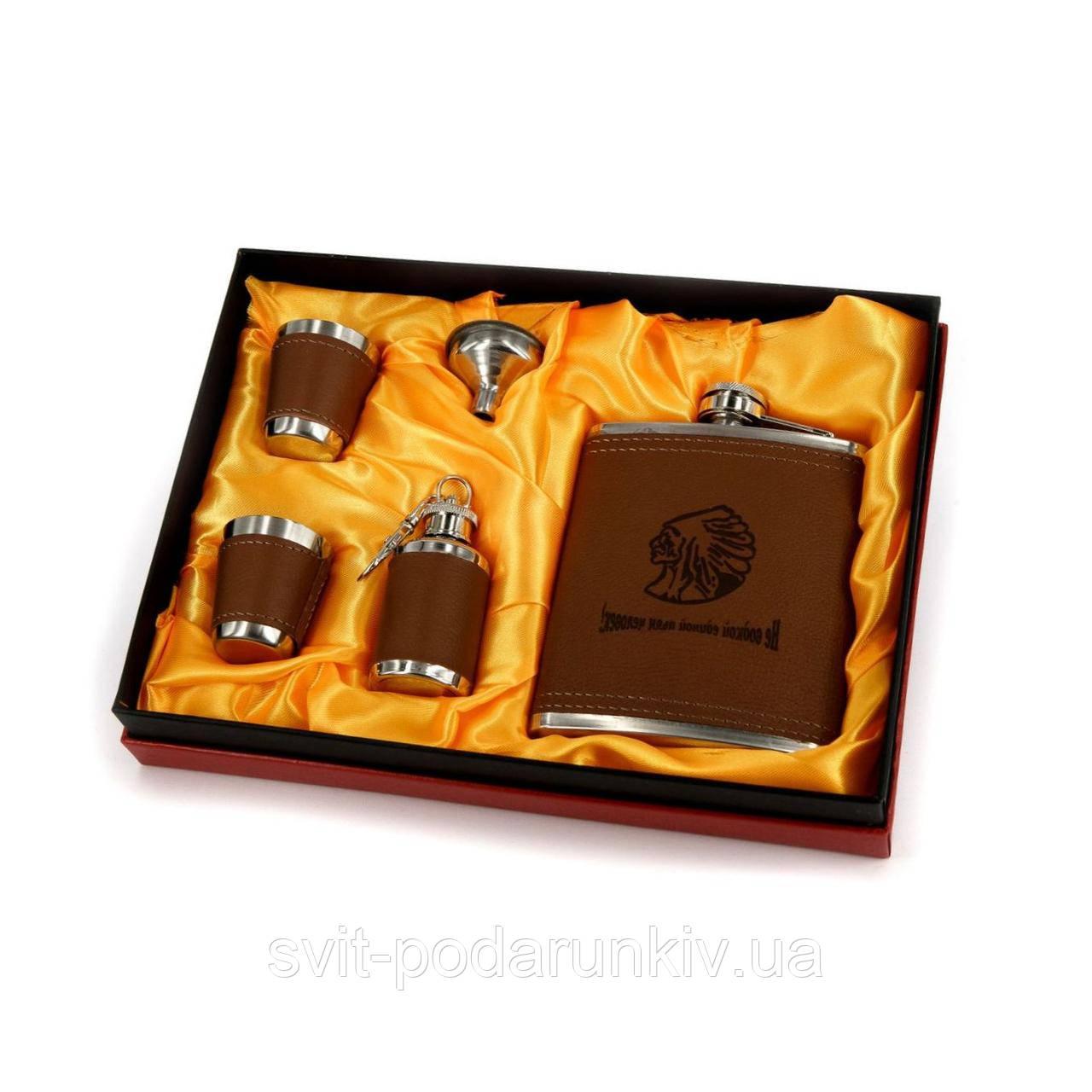 Подарочные фляги для алкоголя 2 шт рюмки 2 шт воронка AS106