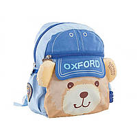 Рюкзак дошкільний 2 відділення, 2 кишені