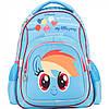 """Рюкзак """"Kite"""" Little Pony 2 відділення, 2 кишені (20) №LP17-518 S"""