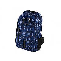"""Рюкзак """" Dr. Kong """" ортопедична спинка, 3 відділення, 2 кишені, синій, XL (5) (10) №Z292/970290"""