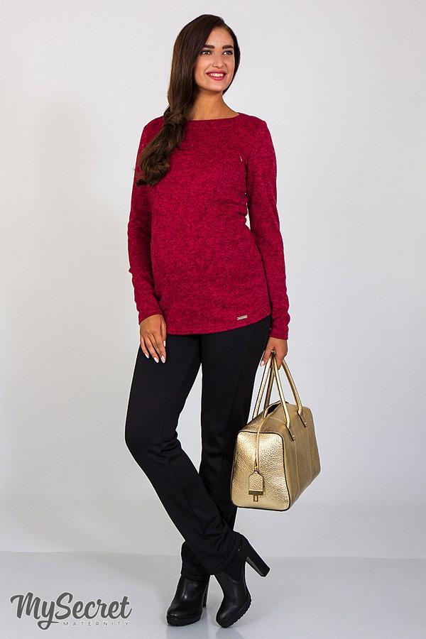 27883ed8bc71 Теплые брюки для беременных ERIN WARM черные купить одежду для ...