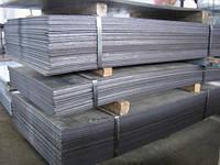 Лист ст. 45 толщиной 30,0х1500х6000 мм стальной лист