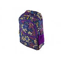 """Рюкзак """"Safari"""" Crinkle PL, 3 відділення, 2 кишені, 46 х30х19см (20) №9768"""