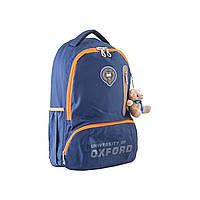 """Рюкзак """"Oxford"""" 3 відділення, 3 кишені, синій 29 х45,5 х18 см №OX280/554080"""