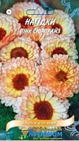 """Семена цветов Календула (Ногодки) Пинк Сюрпрайз, 0,25 г, """"Елітсортнасіння"""",  Украина, серія """"З любов`ю"""""""