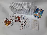 Детская игра карты.