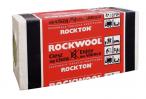 Утеплитель Rockwool ROCKTON  50 мм