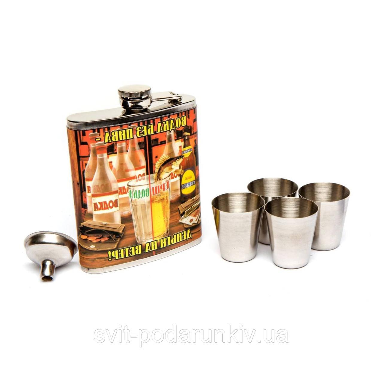 Подарочная фляга для алкоголя стаканы 4 шт воронка AS148-4