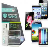 Жидкая пленка для любых сенсорных экранов Broad Hi-Tech NANO, фото 1