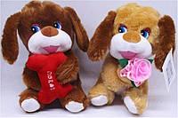 """Игрушка Собака TL026193 мягкая """"Собачка с цветком, косточкой"""" уп6"""