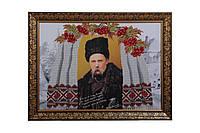 Вышитая картина Портрет Шевченко Т.Г.