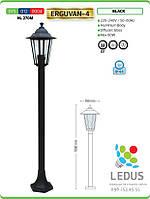 Светильник садово-парковый HL 270M E27