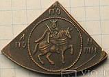 ПОЛУПОЛТИННИК Алексей Михайлович 1645-1676 г. медь, фото 4
