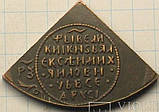 НАПІВПОЛТИНИК Олексій Михайлович 1645-1676 р. мідь, фото 3