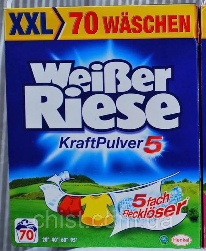 Weiber Riese - порошок для стирки белья (Германия) 4,9 кг- 70 стирок