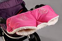 Муфта на коляску 0322 розовая