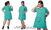 Платье креп костюмер р-ры 50-56