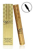 Тушь для ресниц Gucci Effortless Mascara (в чехле)