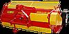 Мульчирователи полевые типа ПН-2 (навесной)