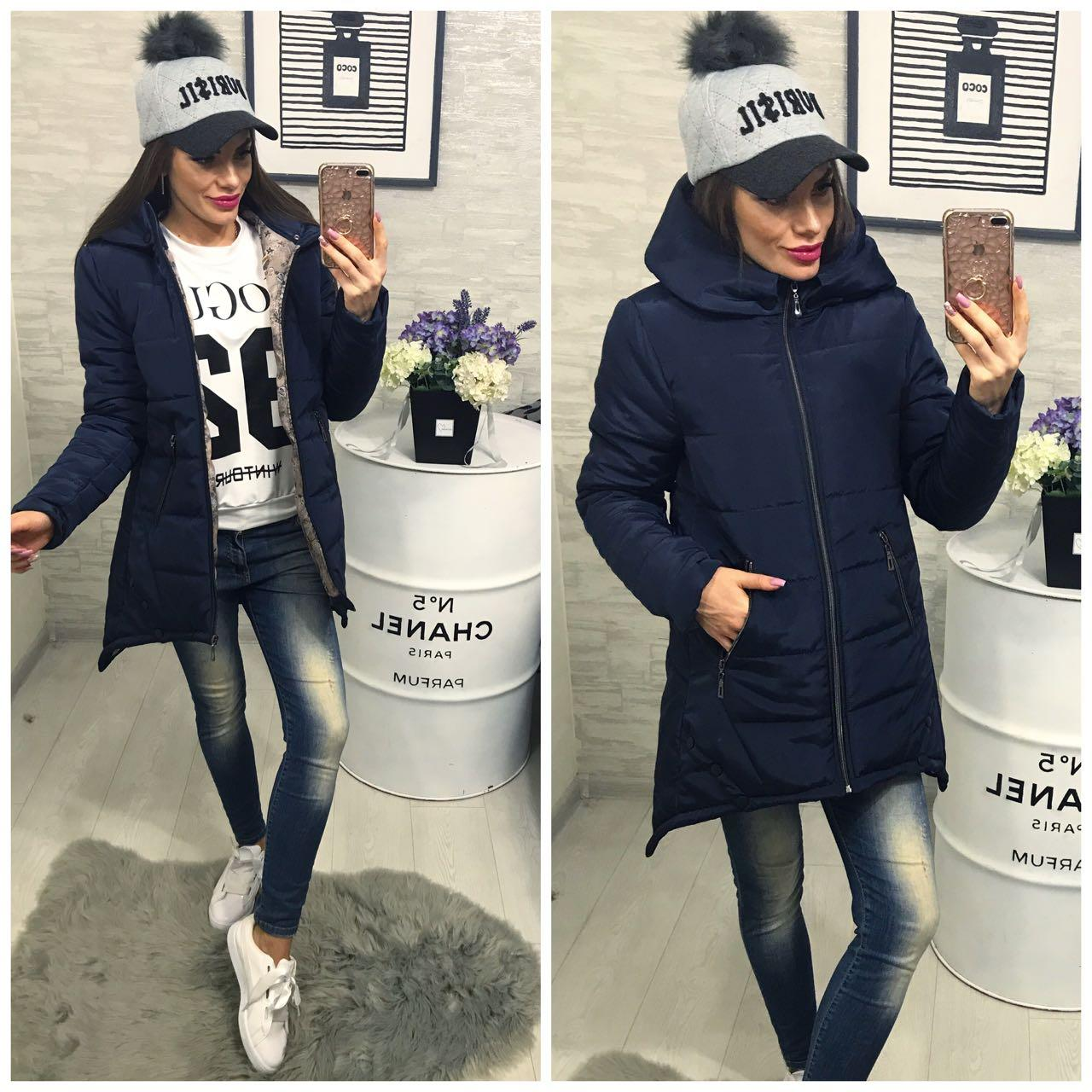 Куртка парка женская (305) зима синий