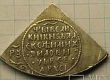 НАПІВПОЛТИНИК Олексій Михайлович 1645-1676 р. *срібло*, фото 4