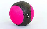 Мяч медицинский (медбол) 1кг (розовый)