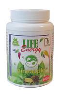 LIFE Energy pineapple также дополнен необходимыми витаминами и минералами, которые являются необходимыми в организме, в частности, во время диет для похудения.