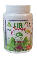 LIFE Energy raspberry - это: - Прекрасный вкус и отличная растворимость. - Усиливает сжигание жировой ткани. - Прекрасный источник витаминов и минералов. - Содержит инулин, хром и L-Carnitine. - Продукт, который создавался для здоровья и красоты