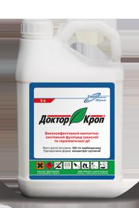 Фунгицид Доктор Кроп (Дерозал), карбендазим, 500 г/л