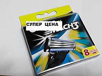 Лезвия для бритья Mach 3 8шт джилет