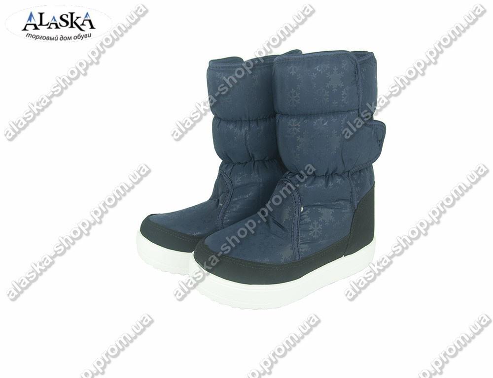 Женские дутики синие (Код: Киев синие)