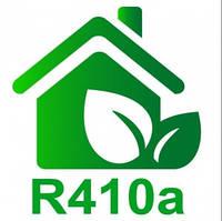 Как быть с R410a ? Важно знать холодильщику!