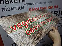Информационные таблички Хмельницкий