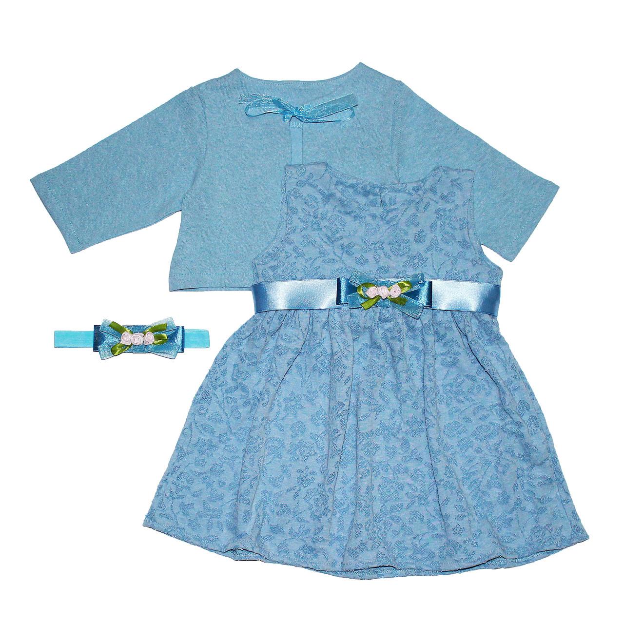 Дизайнерский Костюм Andriana Kids для девочки голубой