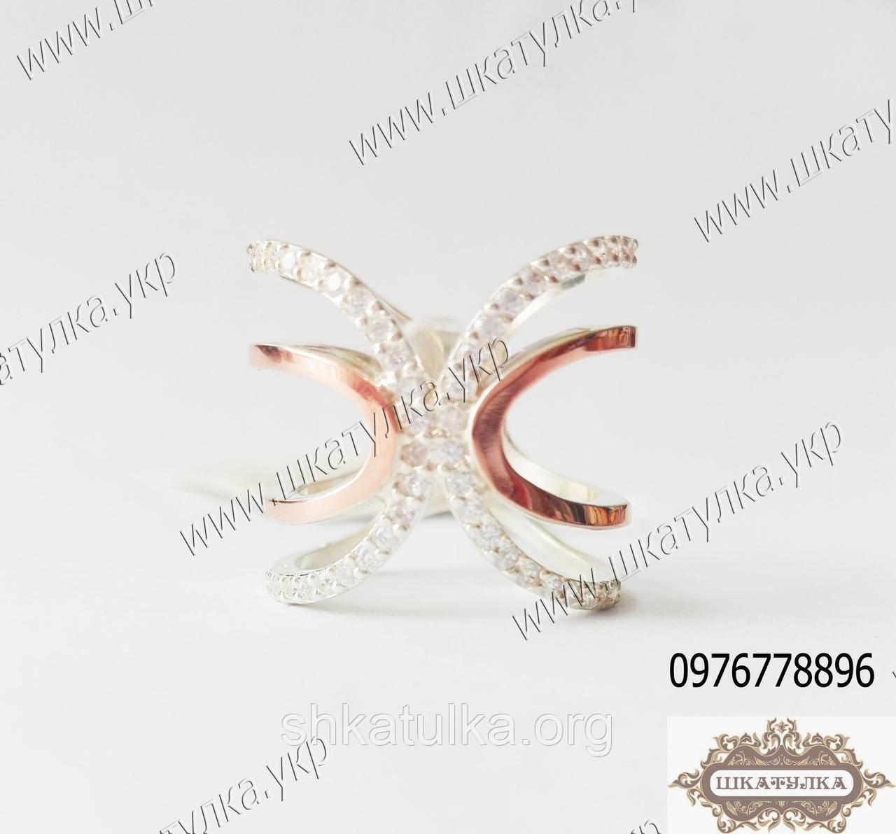 Широкое кольцо из серебра и золота