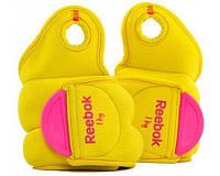 Утяжелители для рук Reebok 2 х 1 кг RAWT-11071YL