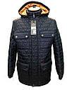 Куртка мужская демисезонная, стеганная курточка Размеры 48 -60, фото 5