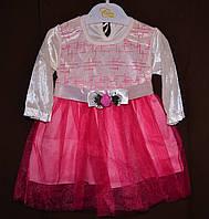 Платье для маленьких девочек  18 мес.,12 мес.,6 мес.
