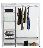 Большой тканевый шкаф на металлическом каркасе  149х50х174см