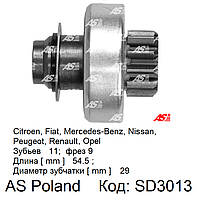 Бендикс стартера SD3013 (AS PL) Citroen, Fiat, Mercedes-Benz, Nissan, Opel, Peugeot, Renault - привод, муфта